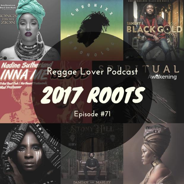 2017 Roots Reggae