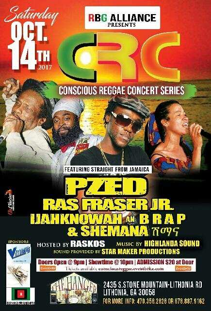 (CRCS) Conscious Reggae Concert Series at The Hanger 2435 South Stone Mountain Lithonia Road, Lithonia, GA 30058